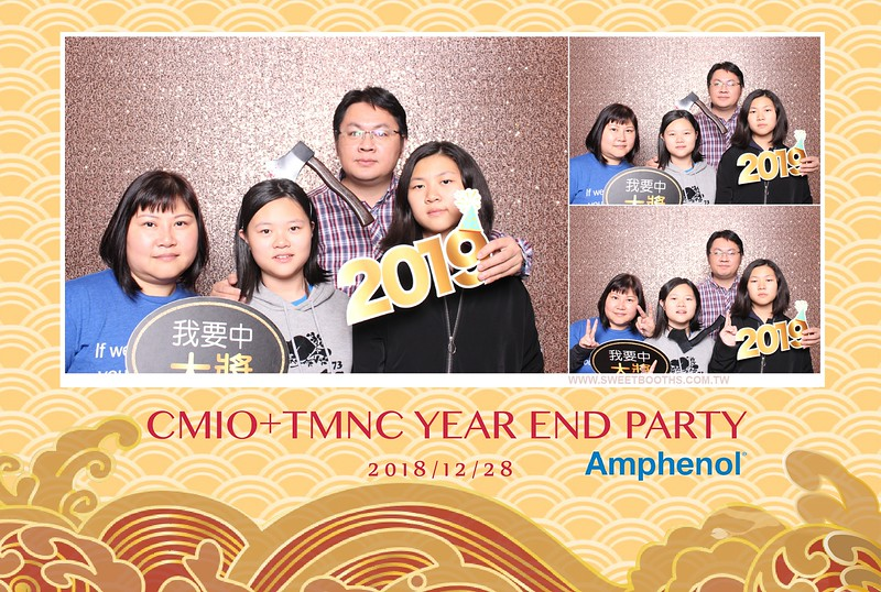 12.28_Amphenol178.jpg