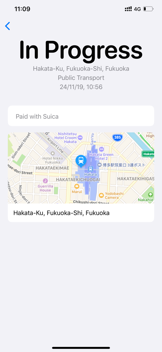 Trip in Progress with English Suica App