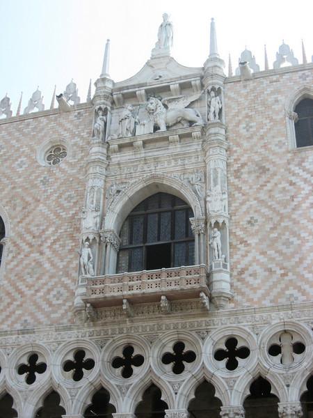 A facade to the Basilica