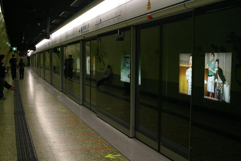 IN694-underground.JPG
