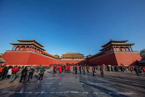 Best of Beijing