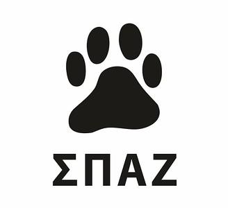 ΣΠΑΖ ( Σύλλογος Προστασίας Αδέσποτων Ζώων ,SPAZ Greece)