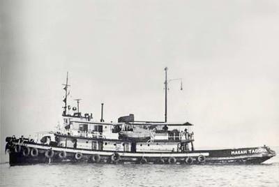Vietnam era Merchant Marine
