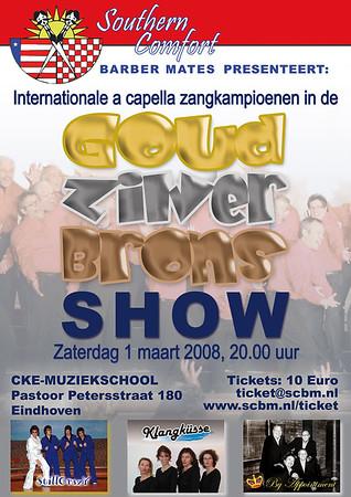 2008-0301 SCBM -show