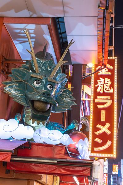 Osaka12012018_132.jpg