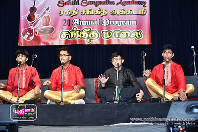 Shakthi Sangeetha Academy 20th Annual Show Dec-14-2019