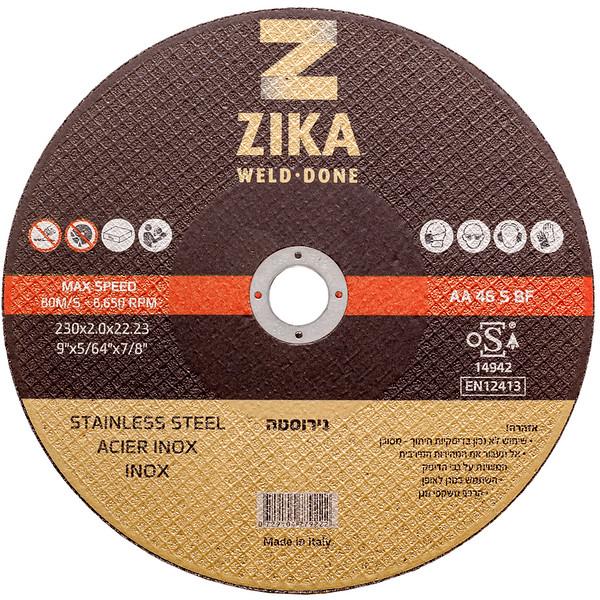 ZIKA Disk AA46SBF230.jpg