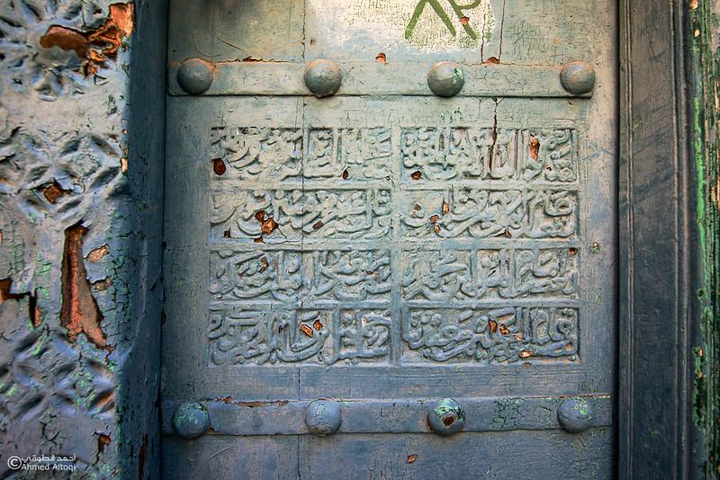 Misfat Al Abryeen - Oman  (9).jpg