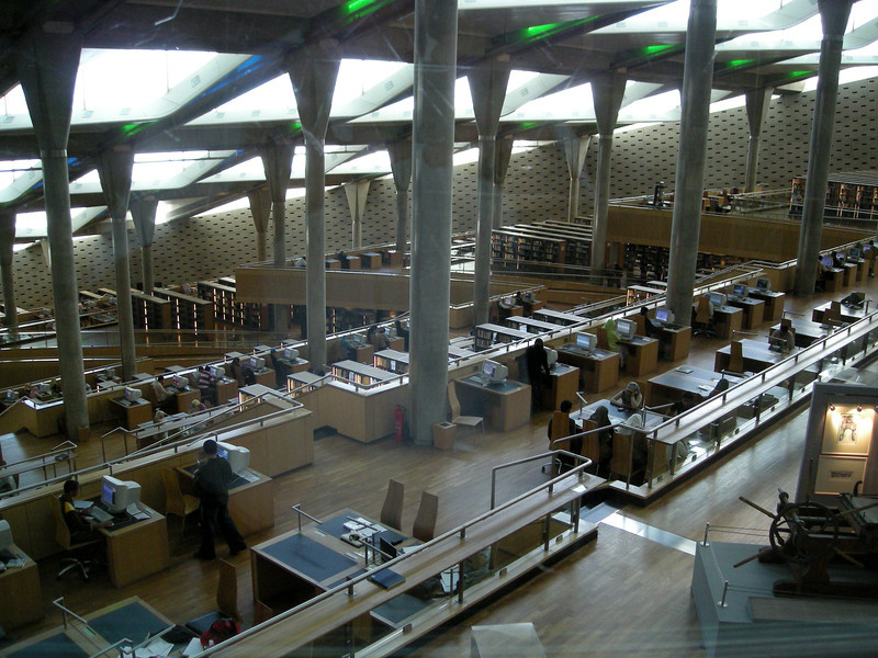 inside the Bibliotheca Alexandrina, Egypt