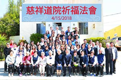 Tzu Hsiang Tao Yuen--2018