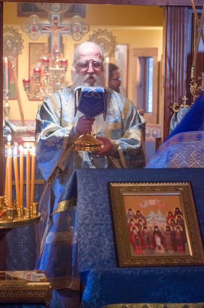 Feast of the Glinsk Elders (2012)