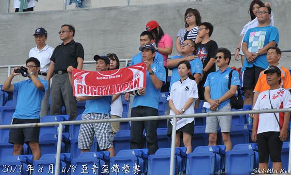 2013 U19亞青盃第一級-韓國VS日本(ARFU U19 D1-KOR vs JPN)