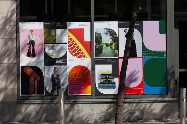 ANNUEL (DE)SIGN 2021 _ Exposition des finissants.es à l'École de design de l'UQAM