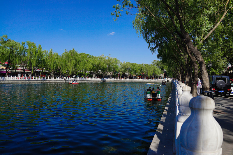 Hou Hai, Beijing