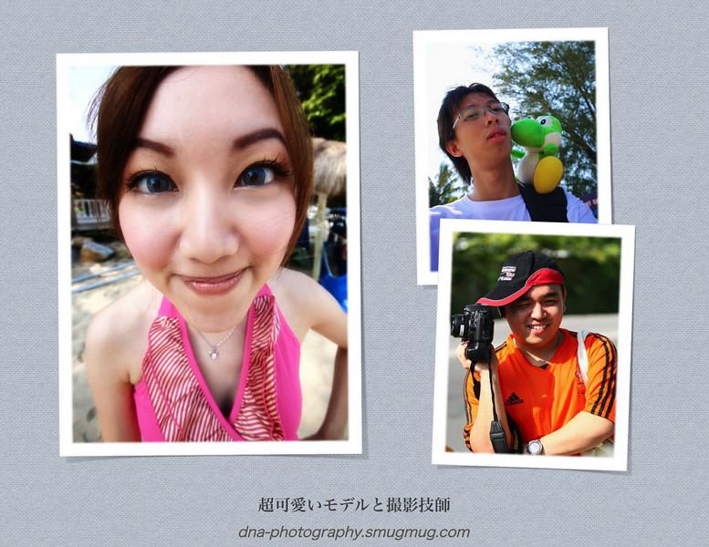 DnA_23.jpg
