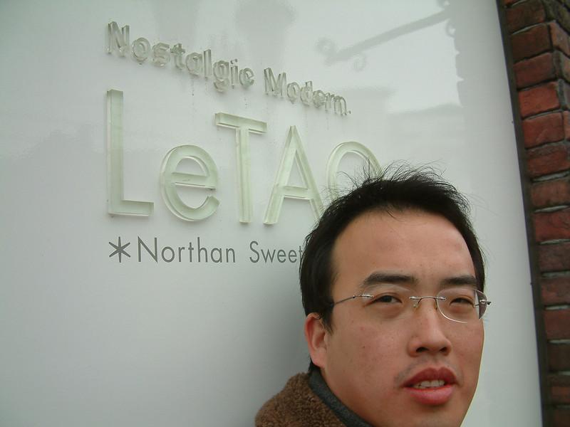 2004-04-02-052.JPG