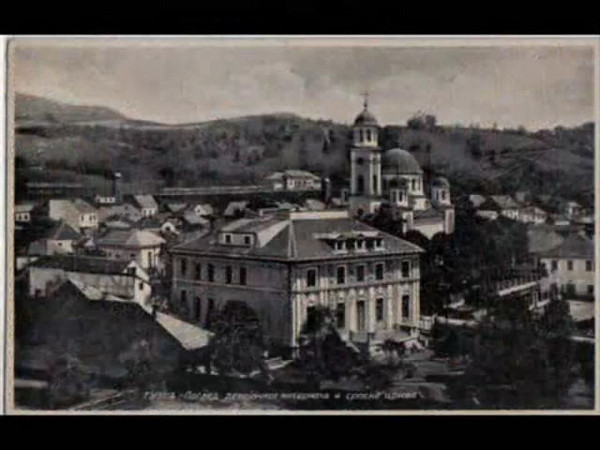 Tuzla 73