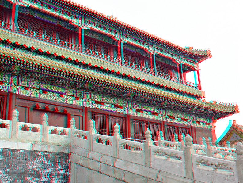 China2007_104_adj_smg.jpg