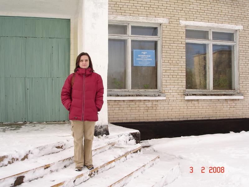 2008-02-02 Жуклино - Вечер встречи 20 74.JPG