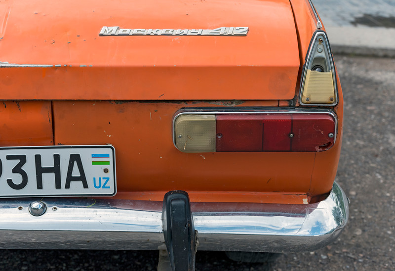Detail of Old Moskvitch 412 Car