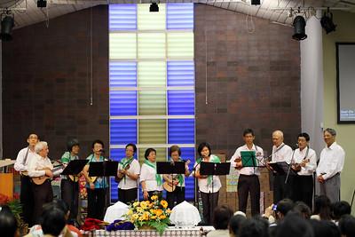 54th Anniversary Celebrations
