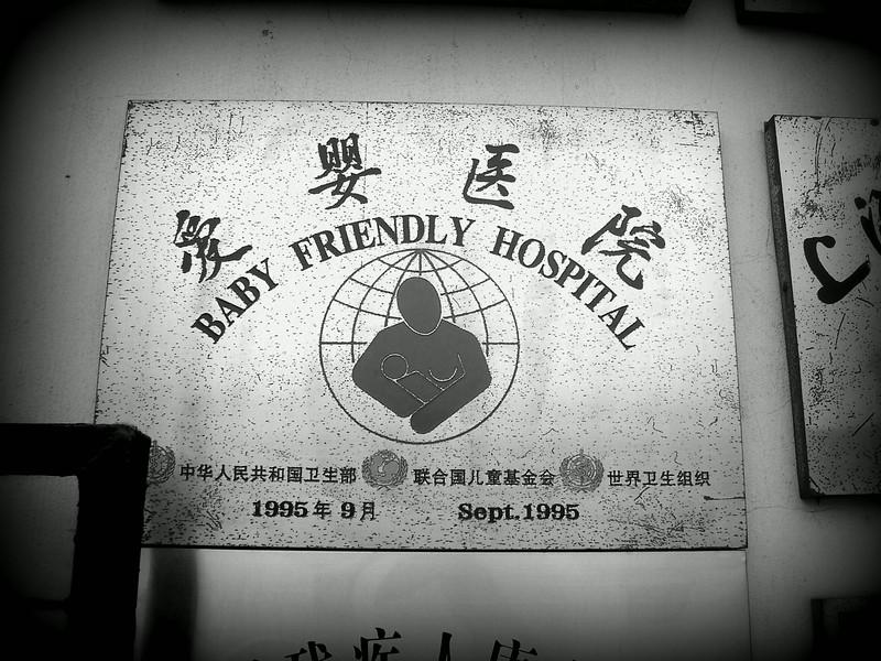 Zha Jia Jiao_ 106.jpg