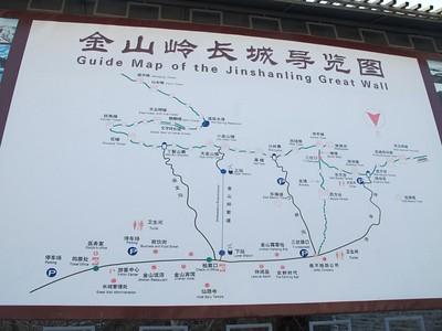 great wall of china photo diary