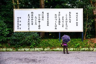 25.2: Tokyo, Day 2
