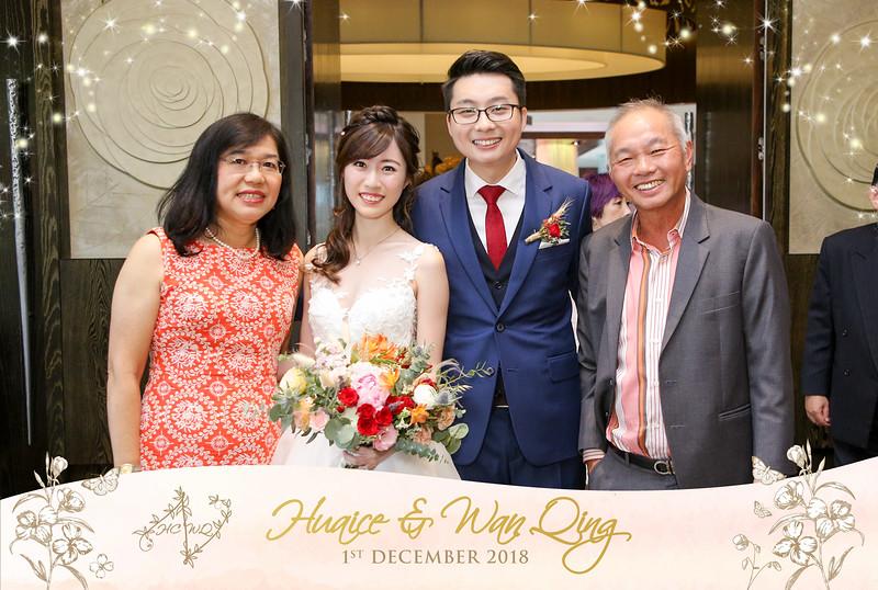 Vivid-with-Love-Wedding-of-Wan-Qing-&-Huai-Ce-50210.JPG