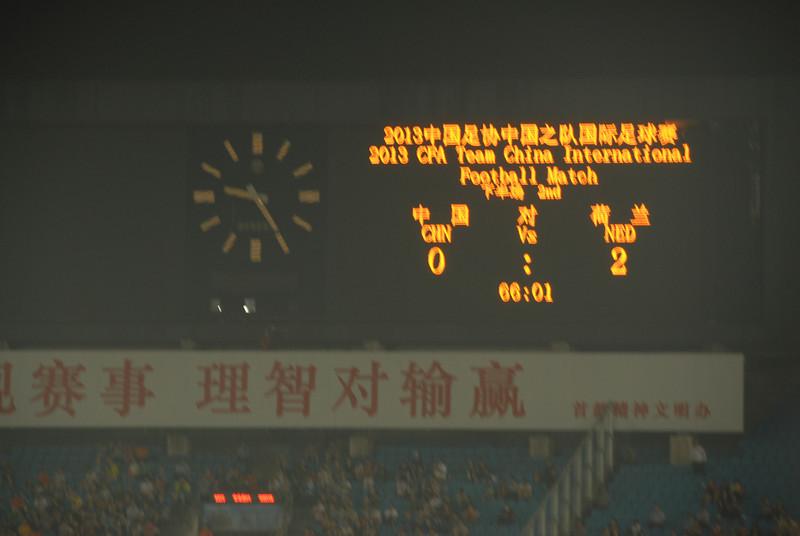 [20130611] Holland vs. China @ Gongti, Beijing (35).JPG