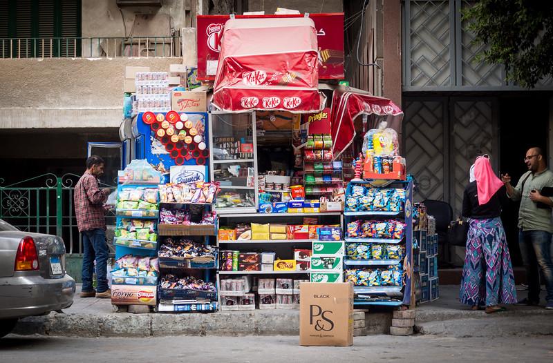 kashk | Cairo Dokki