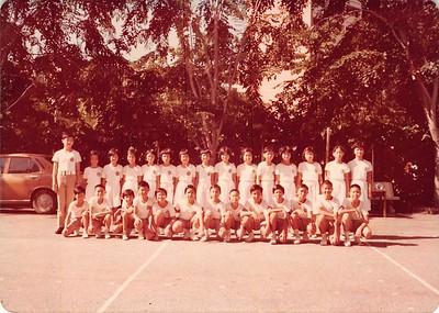 1986 ST John