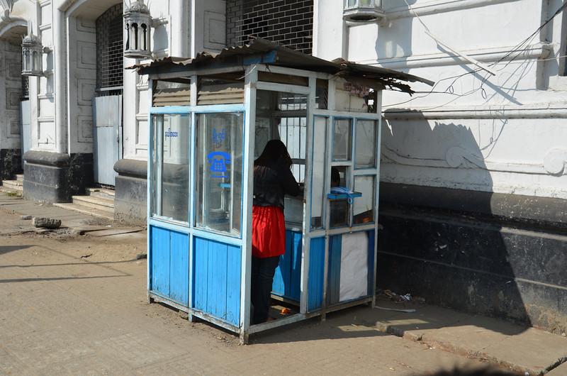DSC_5166-phone-box.JPG