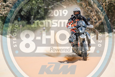 KTM Ultimate Race Qualifier