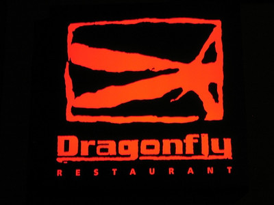 Dragonfly Lounge (Sacramento, California)