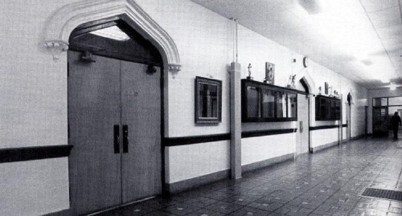 UHS Hall