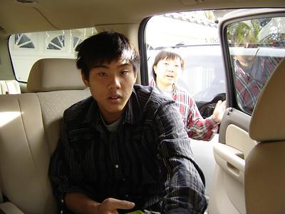 2007 Leo