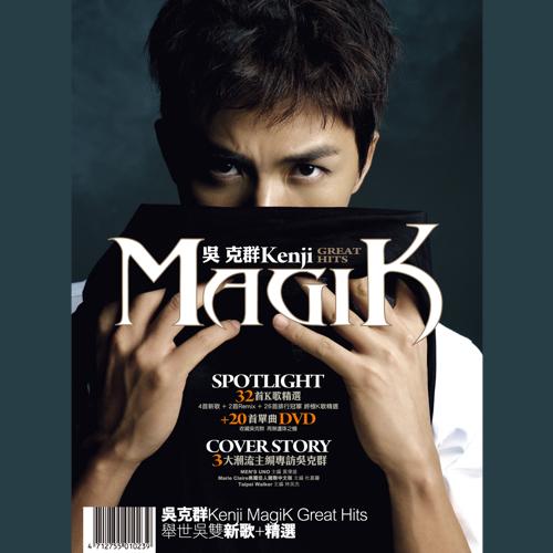 吴克群 MagiK (新歌+精选)
