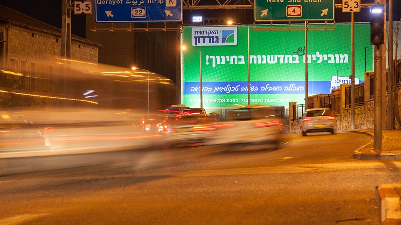 02-18-19-Huge-Gordon-Haifa-Big (11 of 31).jpg