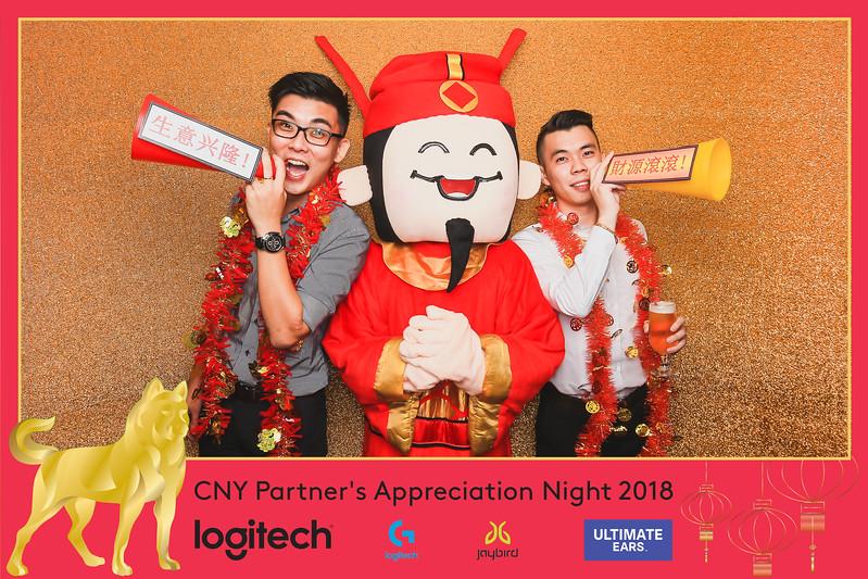 © Logitech Partner's Appreciation Night 2018 | SRSLYPhotobooth.sg
