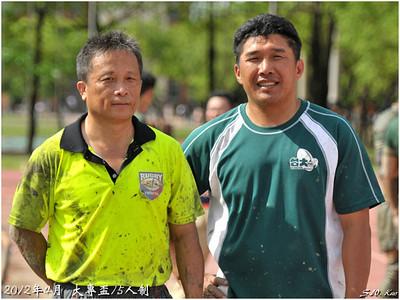 2012大專盃乙組15s-台灣大學vs成功大學(NTU vs NCKU)