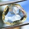 3.46ct Portrait Rose Cut Trapezoid Diamond GIA UV VVS2 28