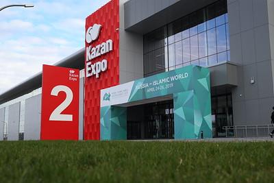 24.04.19 Открытие выставки Russia Halal Expo 19 ( Михаил Захаров )