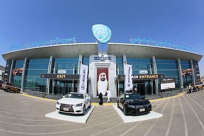 Abu Dhabi Al Bateen | AZI | OMAD