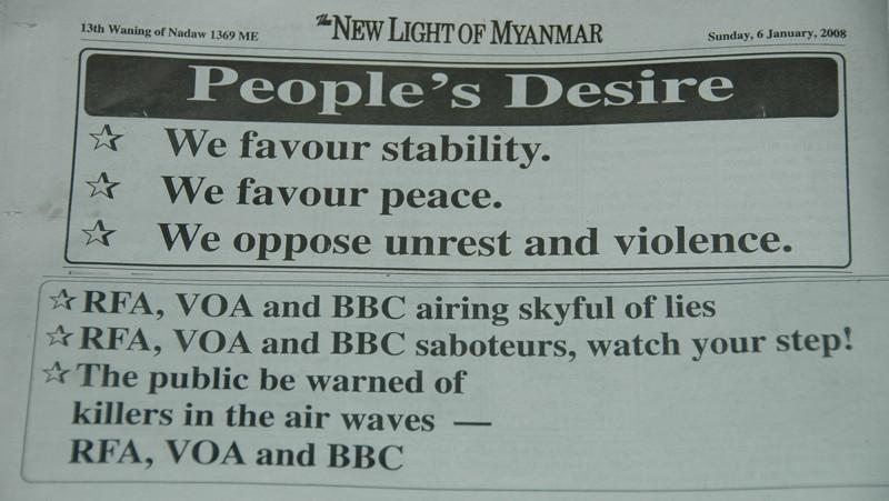 Burmese Newspaper Headlines - Yangon, Myanmar