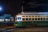 Southeastern Pennsylvania Transportation Authority<br /> Eastwick Loop, Philadelphia, Pennsylvania<br /> January 1, 2015