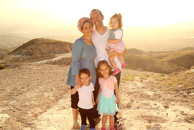 Chesner Family
