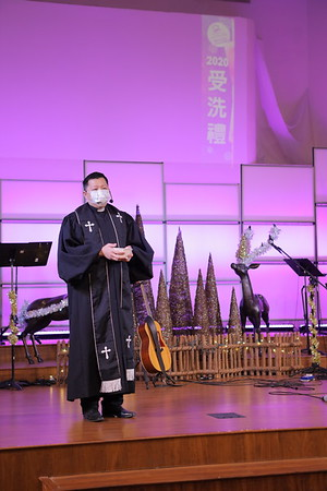 2020-12-20 Baptism