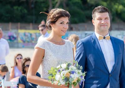 Екатерина и Владимир I-ва част