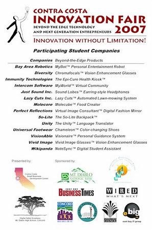 2007 Innovation Fair